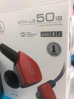 audio technica ATH-LS 50iS