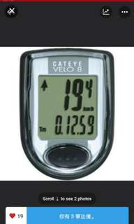 In stock! Brand new Cateye Velo 8 wired cycle computer for cycling(with calorie consumption function)