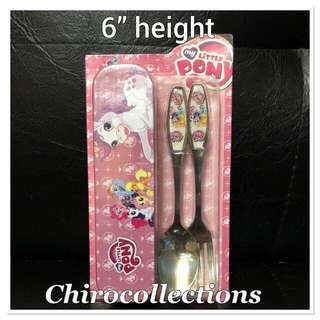 My Little Pony Spoon and Fork with Tin Container