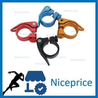 🚚 [INSTOCK] 31.8mm Seat Clamp