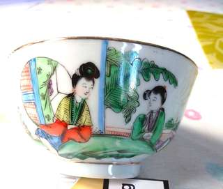 景德鎮瓷業公司美人如玉碗