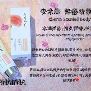 Anmyna SPA Body Lotion