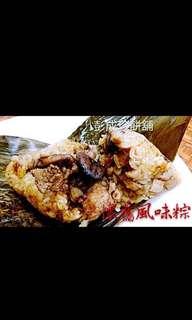暫停販售-🔥代購10入新竹彭成珍懷舊風味肉粽/素粽