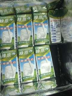 🚚 保久乳extended shelf milk