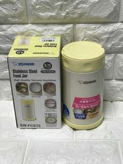 New cream coloured Zojirushi 750ml food jar