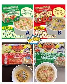 《現貨》日本🇯🇵麵包超人無味精🍜烏冬 / 🍲醬油麵