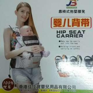幼兒背巾 前後坐皆可 全新品出清沒有包裝盒