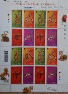 絨面生肖龍蛇馬羊郵票版票