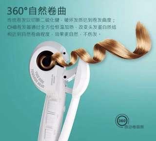 自動鬈髮器
