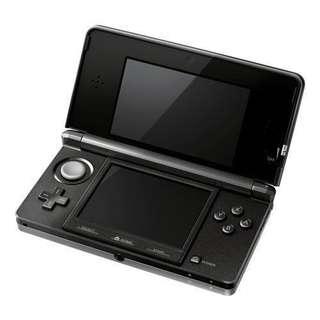Nintendo 3DS (Cosmo Black)