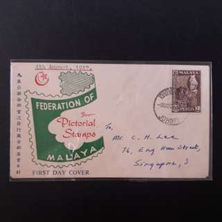Malaya 1957 (Perlis) Pte First Day Cover