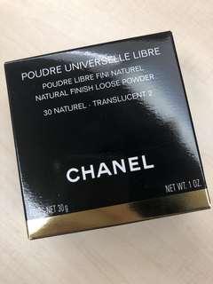Chanel Natural Finish Loose Powder - 30 Naturel Translucent 2