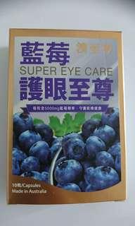 澳至尊 藍莓護眼至尊 10粒裝
