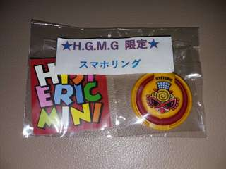 Hysteric phone ring 正品