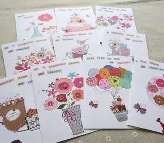 (Pre-order) Teachers day greeting cards (3 cards)