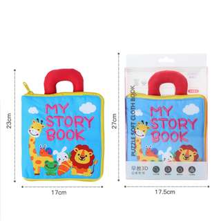 3D interactive children's cloth book (chinese)