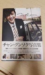 張根碩首次公式寫真集 ~ The Romance - J PLUS PHOTOGRAPH COLLECTION _寫真集(日本版)