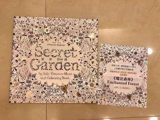 🚚 秘密花園 secret garden 著色本