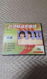 台语畅销金曲榜 - 江蕙 (vcd)
