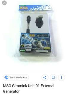 Looking for MSG GIMMICK UNIT 01 EXTERNAL GENERATOR