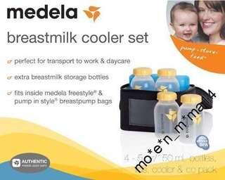 Medela cooler set 冰袋
