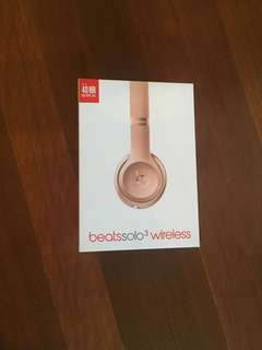 NEW Beats Solo3 by Dr. Dre rose gold wireless headphones