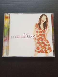 Tracy Huang 黃鶯鶯 - 花言巧語 CD