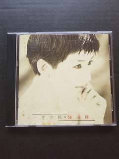 Sarah Chen 陳淑樺 - 一生守候 CD