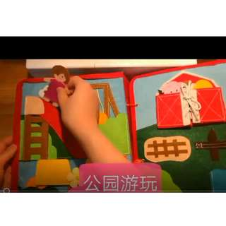 Chinese interactive DIY cloth book (Please see link for video demonstration)