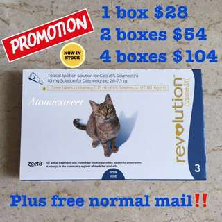 Revolution for cats promotion