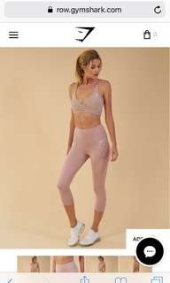 Gymshark Cropped Dreamy Leggings (Taupe)