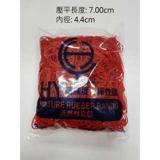 【HY】橡皮筋 No. 18  (500公克/包  紅色)