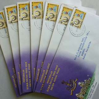 First Day Cover/Kudat North Borneo chop