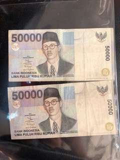 Indonesia old currency 50000 rupiah x2