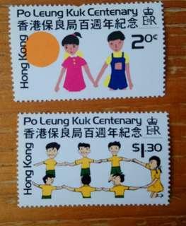 有損耗保良局百週年紀念郵票
