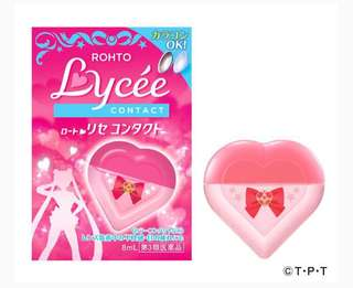 Sailor Moon Rohto Lycée eye drops (for contacts)
