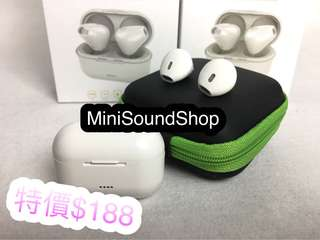 IP8-x $328