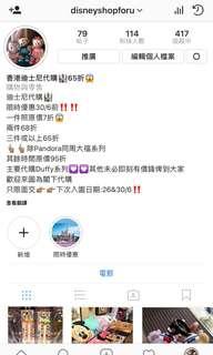 💟香港迪士尼代購💟65折😱