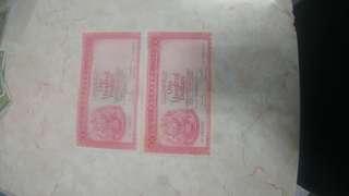 两张汇丰银行100元