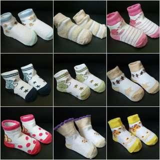 Baby Socks Bundle