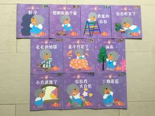 Nelly's World Chinese Readers for Preschooler Series 3 Of 10 Books