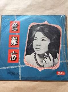 美黛 12寸黑膠唱片