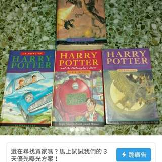 Harry potter 6 books and one free duplicate