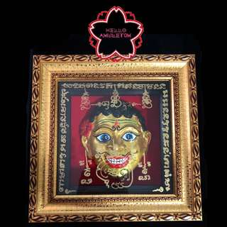 LP Somchai Jao Ngo Frame Mask BE2561