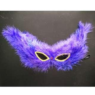 🚚 Masquerade Mask