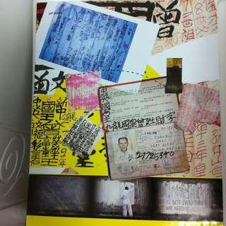 曾灶財2001絕版box set, sale at $199