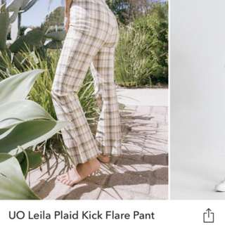 Urban outfitters kick flare pants