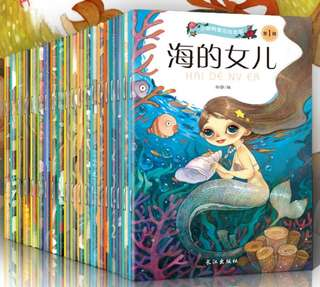 Bilingual Fairy Tales Books for Children (Set of 20)
