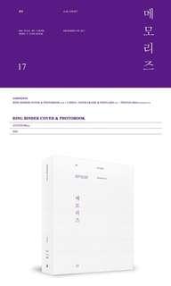 [Non Profit GO] BTS Memories 2017