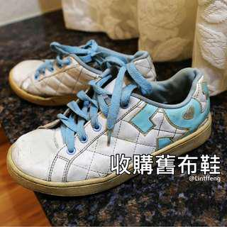 『收購』此版的小白鞋、布鞋、運動鞋、板鞋,新舊與尺寸不拘